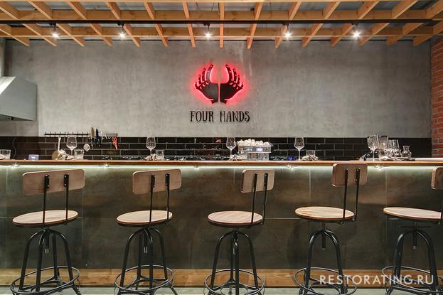 ресторан «Four Hands», Санкт-Петербург