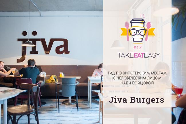 Take Eat Easy: Jiva Burgers