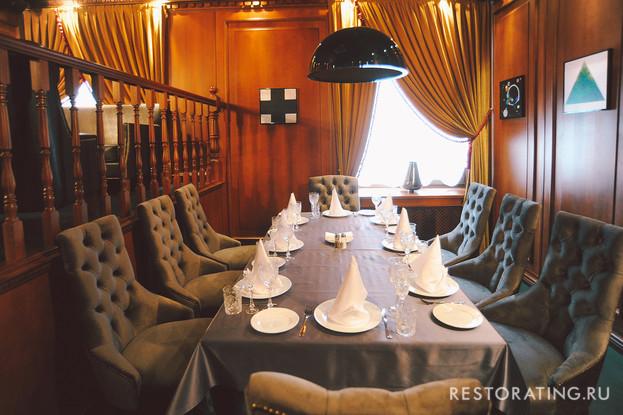 ресторан «Центральный», Санкт-Петербург