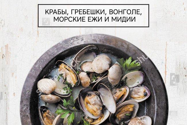 Terrassa: Щедрая скидка на морепродукты