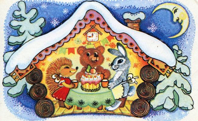 Чайхона №1: Детская сказка «Пушистики и новогодний теремок»