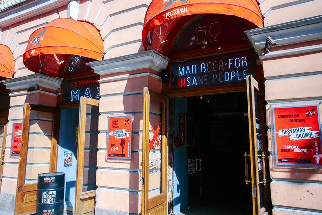 Mad Max: Болеем за Россию