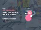 Ой, мамочка: Stroganoff Bar & Grill