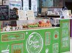 Кафе Green Bar