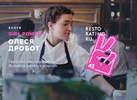 Girl Power: Олеся Дробот