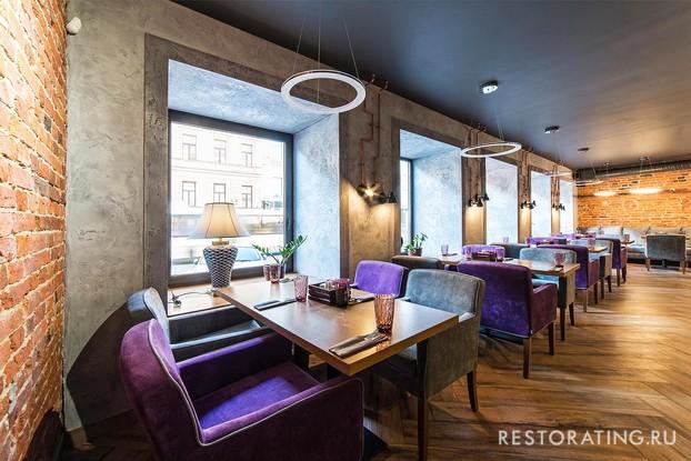 ресторан «Перец», Санкт-Петербург