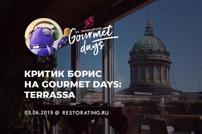 Критик Борис на Gourmet Days: Terrassa