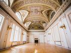 Банкетный зал Дворец Демидова