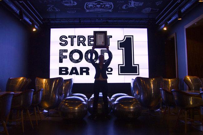 Street Food Bar №1: Российская Премьер-лига