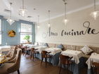 ресторан «Amo Cucinare», Санкт-Петербург