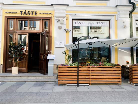ресторан «Taste», Санкт-Петербург: Летняя терраса.