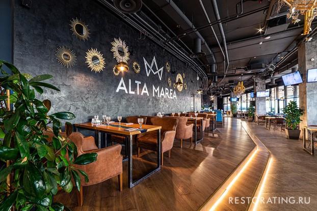 ресторан «Alta Marea», Санкт-Петербург: Основной зал