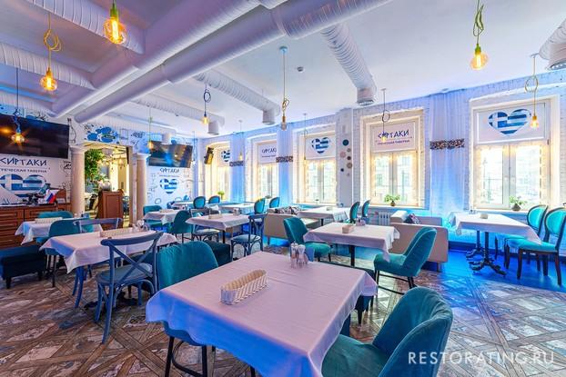 ресторан «Таверна Сиртаки», Санкт-Петербург