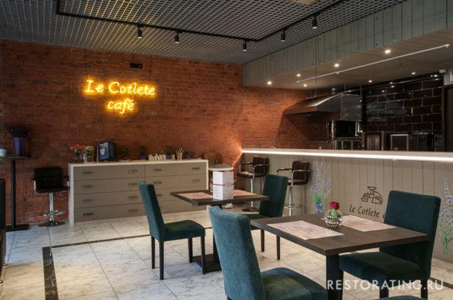 Le Cotlete Café: Игристое и десерты