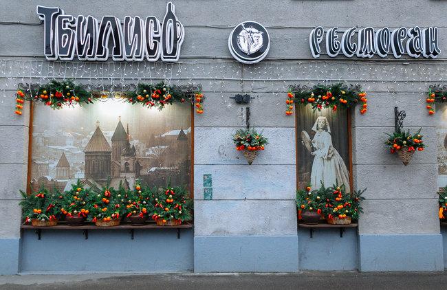 Тбилисо: Новые деловые обеды