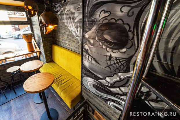 бар «El Chapo», Санкт-Петербург